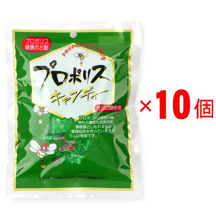 森川健康堂 プロポリスキャンディー 100g×10個