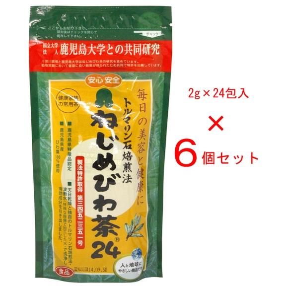 【6個セット】なじめびわ茶24 24包入×6袋セット【トルマリン石焙煎法 ビワ茶】