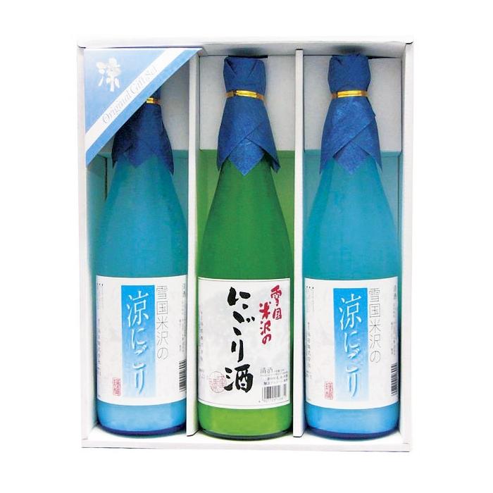 437浜田夏のにごり酒セット【御中元】【お中元】【夏ギフト】