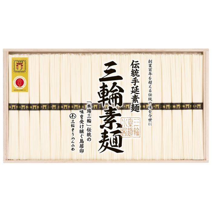 【送料無料】021 三輪素麺 誉<KO-30B>【御中元】【お中元】【夏ギフト】