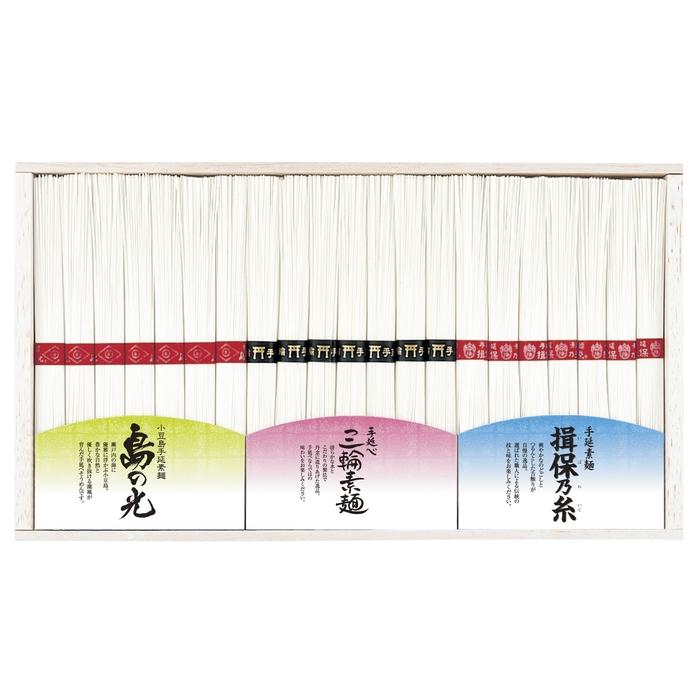 【送料無料】043 三大産地素麺<SMI-30>【御中元】【お中元】【夏ギフト】