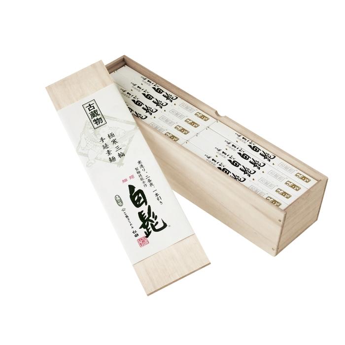 【送料無料】026 手延べ三輪の白髭 細麺<LBS-50>【御中元】【お中元】【夏ギフト】