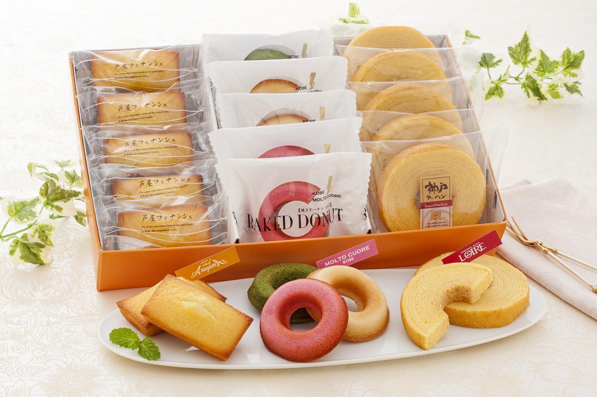 【送料無料】申込番号103* 神戸人気パティシエの焼き菓子セット<YJ-FPL>【お中元】【御中元】【夏ギフト】