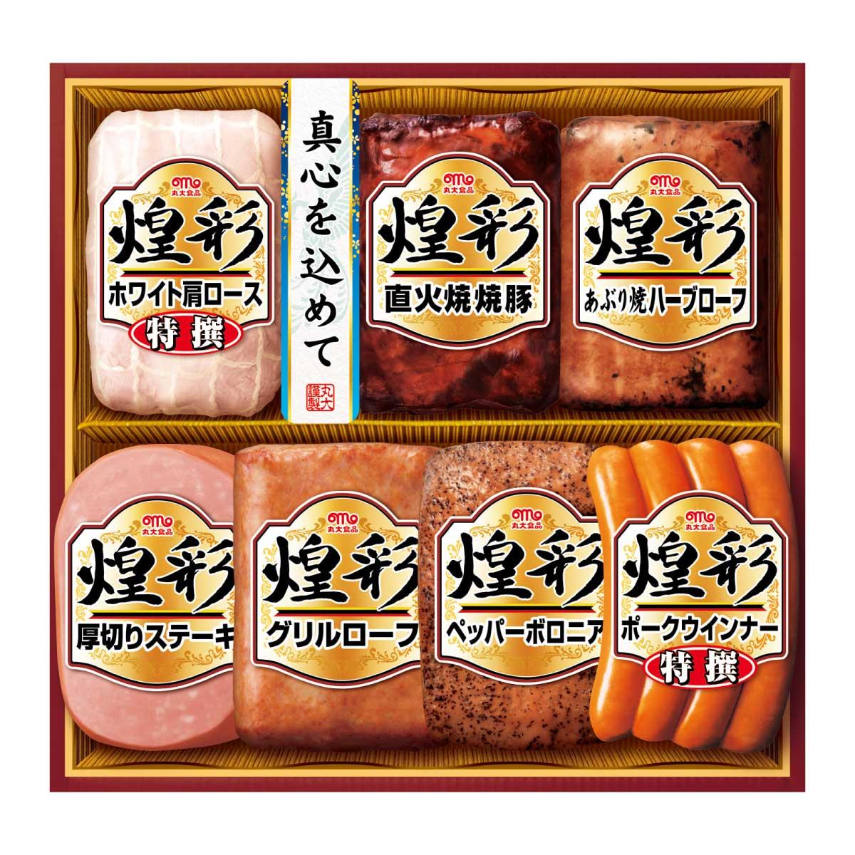 【送料無料】申込番号139* 丸大食品 煌彩ギフト<MV-507>【お中元】【御中元】【夏ギフト】
