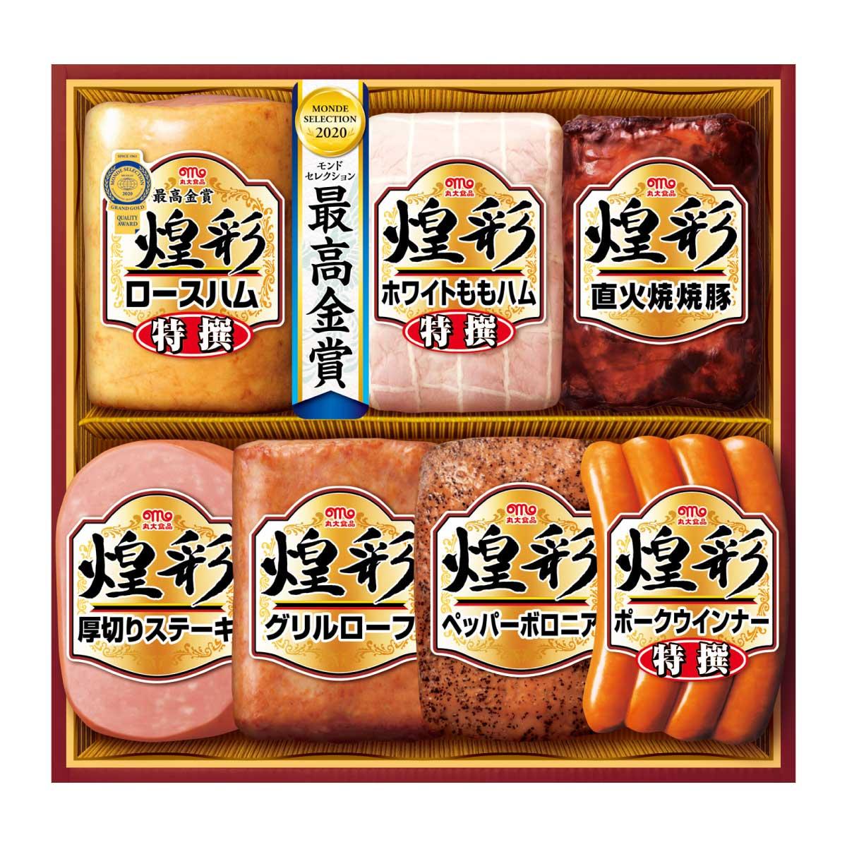 【送料無料】申込番号141* 丸大食品 煌彩ギフト<MV-607>【お中元】【御中元】【夏ギフト】