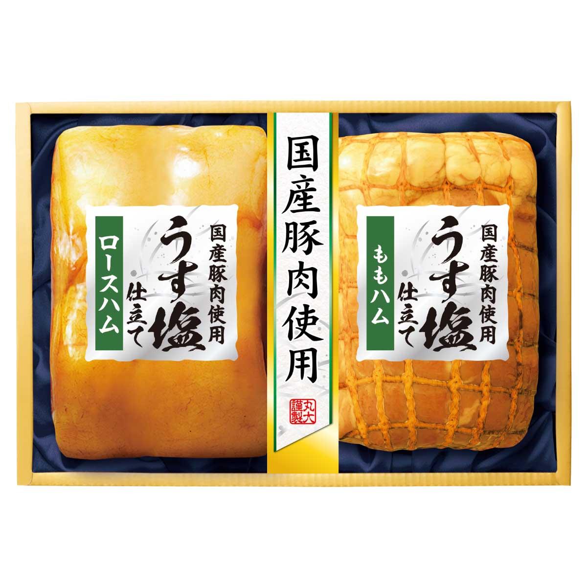 【送料無料】申込番号149* 丸大食品 国産豚肉使用 うす塩仕立てギフト<KMU-50>【お中元】【御中元】【夏ギフト】