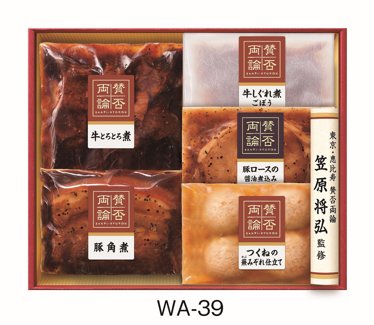 【送料無料】申込番号220* 賛否両論 こだわりの和惣菜5種セット<WA-39>【お中元】【御中元】【夏ギフト】