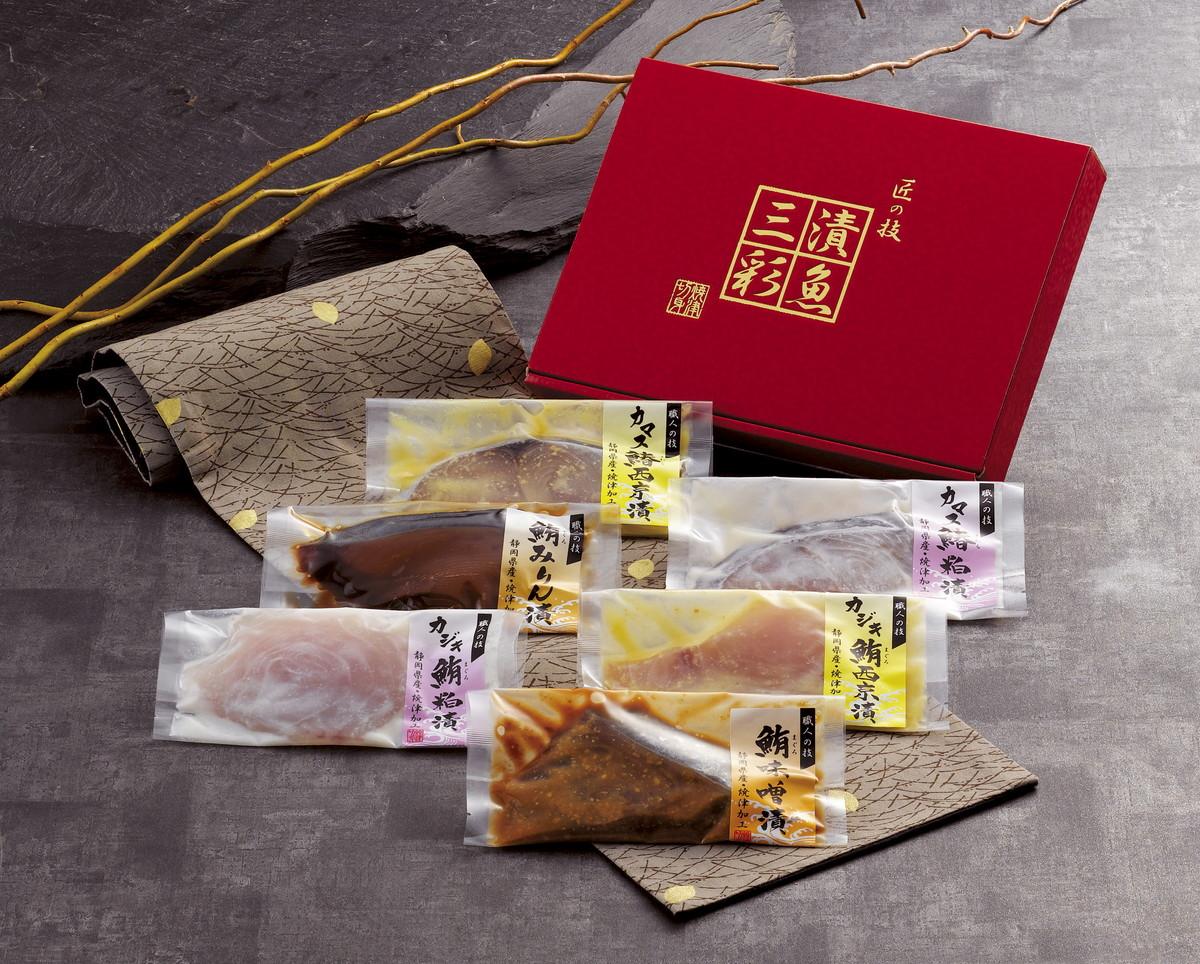【送料無料】申込番号310* 漬魚三彩<TUS30S>【お中元】【御中元】【夏ギフト】