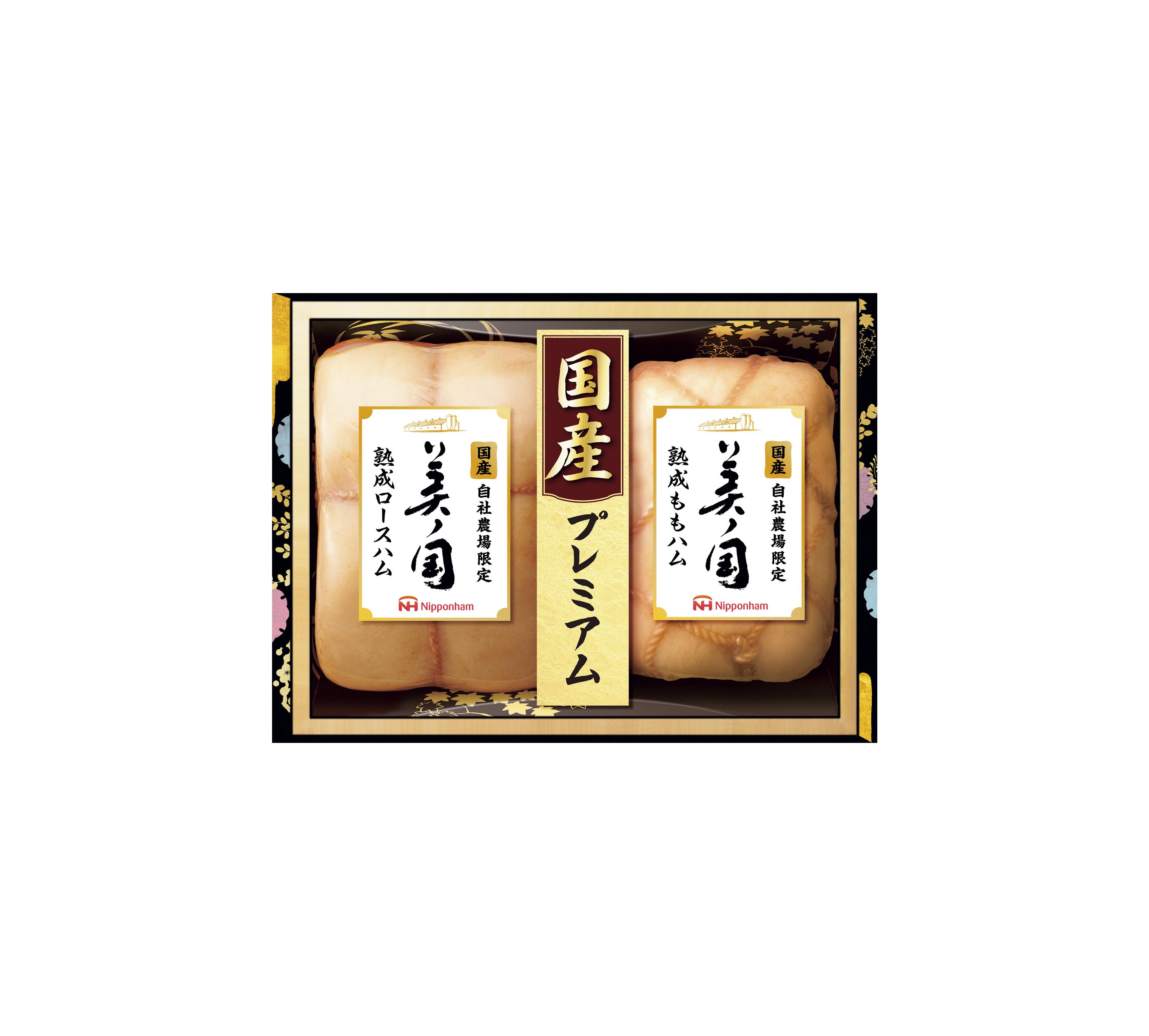 【送料無料】042 日本ハム 国産プレミアム 美ノ国ギフト<UKI-55>【御歳暮】【お歳暮】【お届け期間:11/17~12/21】