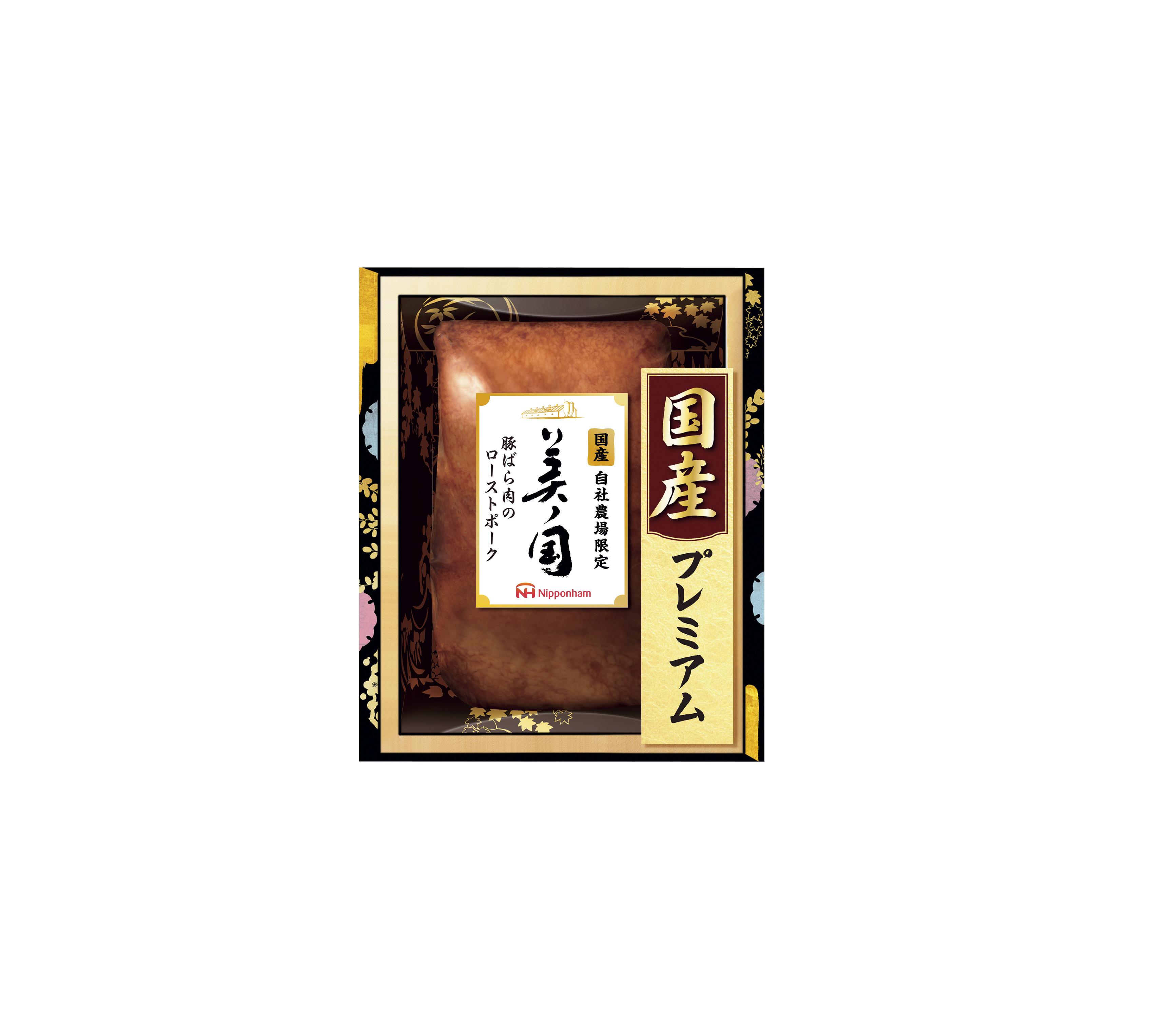 【送料無料】043 日本ハム 国産プレミアム 美ノ国ギフト<UKI-360>【御歳暮】【お歳暮】【お届け期間:11/17~12/21】