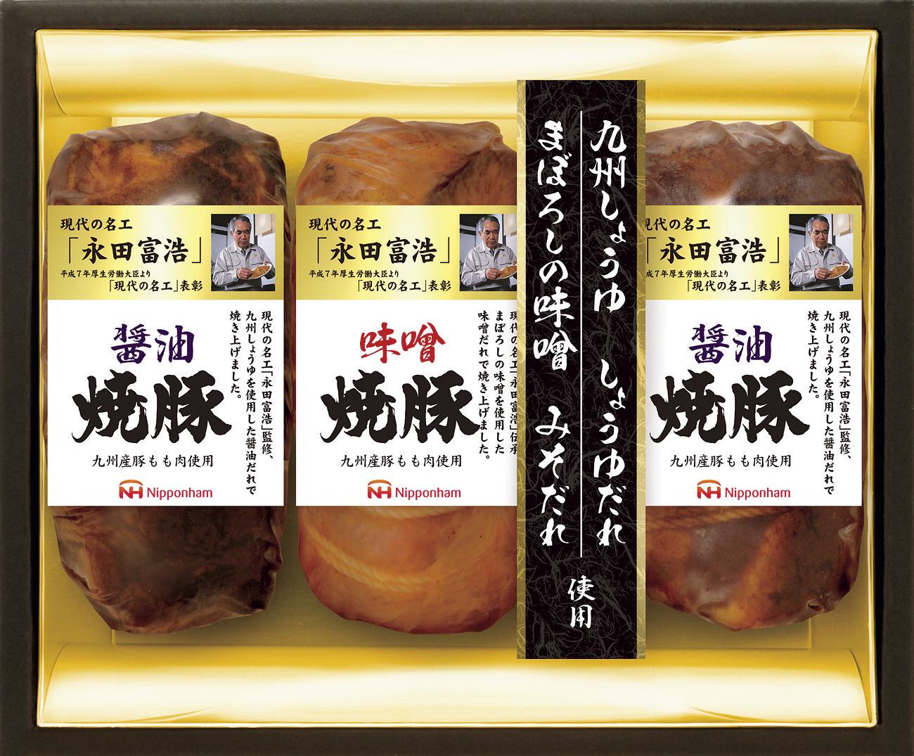 【送料無料】054 日本ハム 九州産豚肉使用焼豚セット<MBP-40>【御歳暮】【お歳暮】【お届け期間:11/17~12/21】