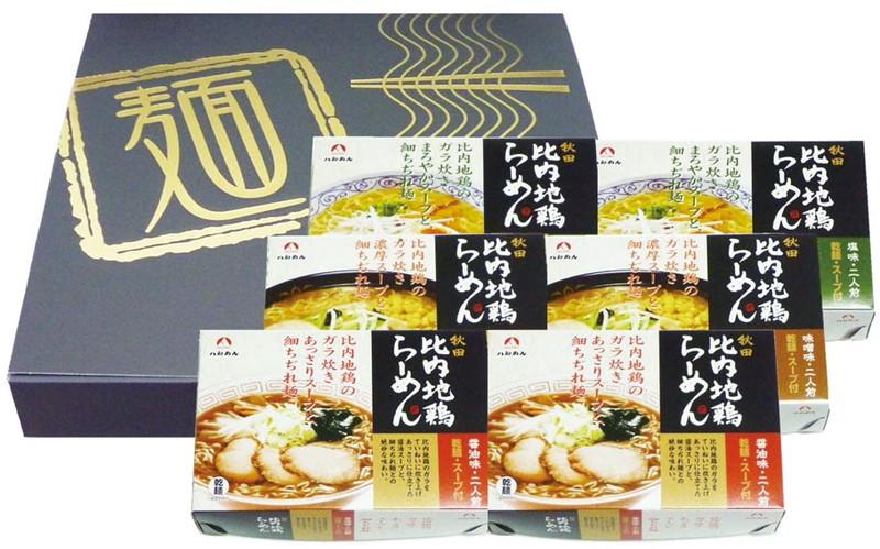【送料無料】申込番号299*乾燥・秋田比内地鶏らーめん12食セット<HKS-10> 1109-1227-01