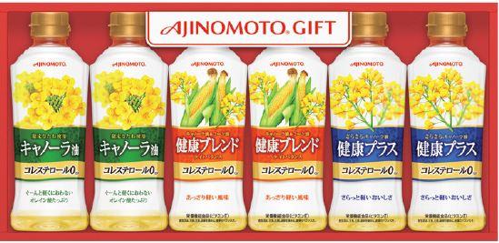 【送料無料】申込番号390*味の素 バラエティオイルギフト<PX-30C> 1127-1225-04