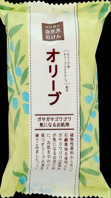 ペリカン石鹸 自然派石けん オリーブ【化粧石鹸】