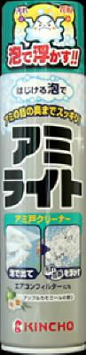 大日本除蟲菊 アミライト はじける泡タイプ 290mL【住居用洗剤】