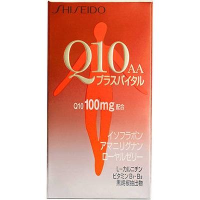資生堂薬品 Q10AA プラスバイタル