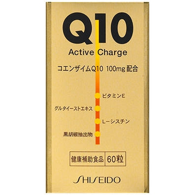 資生堂薬品 Q10 アクティブチャージ