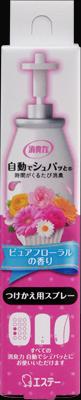 【5点セット】エステー 自動でシュパッと消臭プラグ つけかえ ピュアフローラルの香り【室内用芳香・消臭・防臭剤】