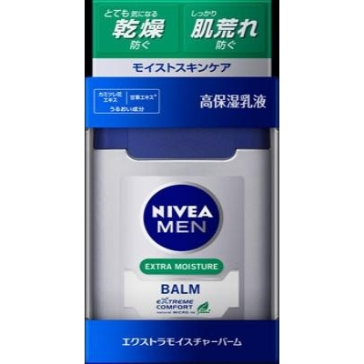 花王ニベアフォーメン エクストラモイスチャーバーム 100g【男性用フェイスケア】