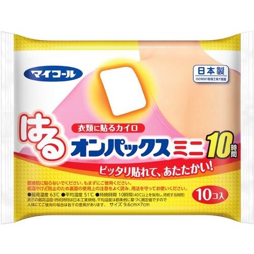 エステー はるオンパックスミニ10袋【貼れる使い捨てカイロ】