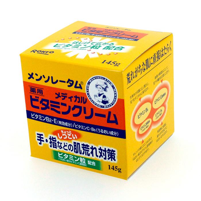 ロート製薬 メンソレータムメディカルビタミンクリーム【ハンドクリーム 皮膚軟化薬(乾燥性皮膚用薬)】