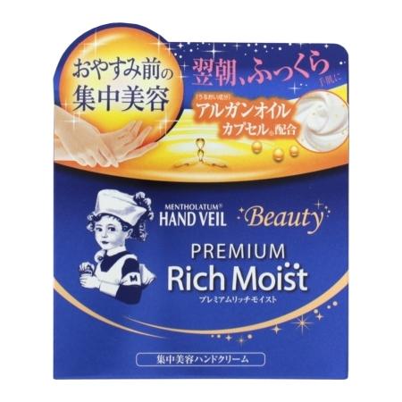 ロート製薬 ハンドベール ビューティー プレミアムリッチモイスト【ハンドクリーム】