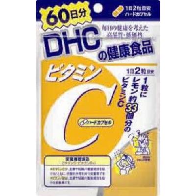 【TAKEYAスマイル便 対象品】 ディーエイチシー ビタミンC(ハードカプセル)60日