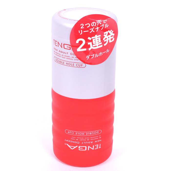 TENGA ダブルホール・カップ【テンガ】