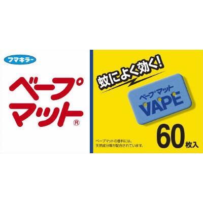 フマキラー ベープマット 60枚入【蚊取りマット】