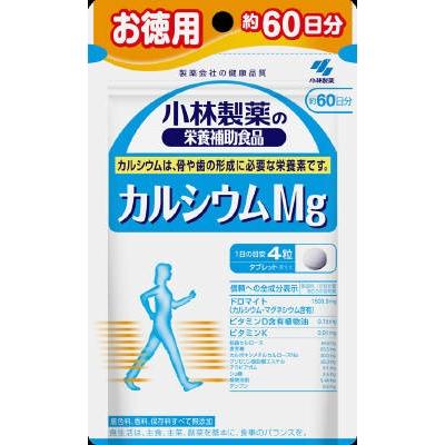 小林製薬 小林 カルシウムMgお徳用 240粒