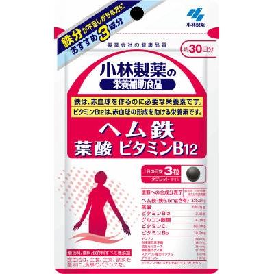小林製薬 小林 ヘム鉄葉酸ビタミンB12 90粒