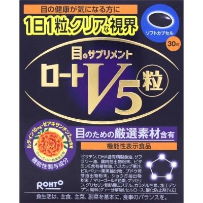ロート製薬 ロートV5(ファイブ)粒 30粒