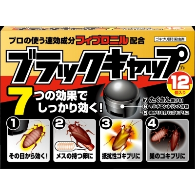 アース製薬ブラックキャップ殺虫剤ゴキブリ毒餌剤・誘引剤