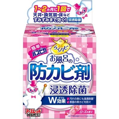 らくハピお風呂の防カビ剤ローズの香り