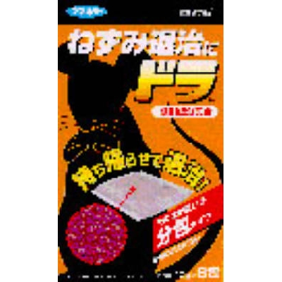 フマキラードラ8包入鼠よけ・鼠取り剤・鼠取りテープ