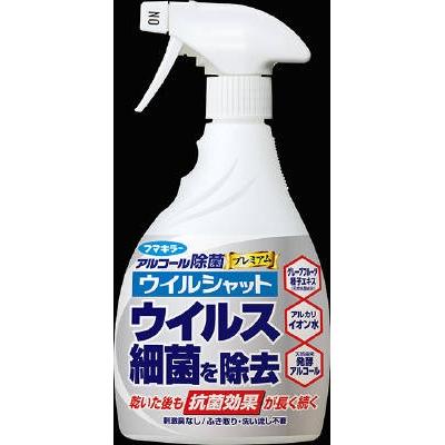 フマキラーウイルシャット400mlその他住居用洗剤類