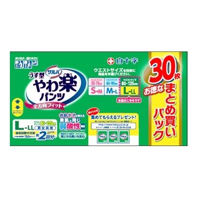 サルバやわ楽パンツL-LLサイズ30枚入