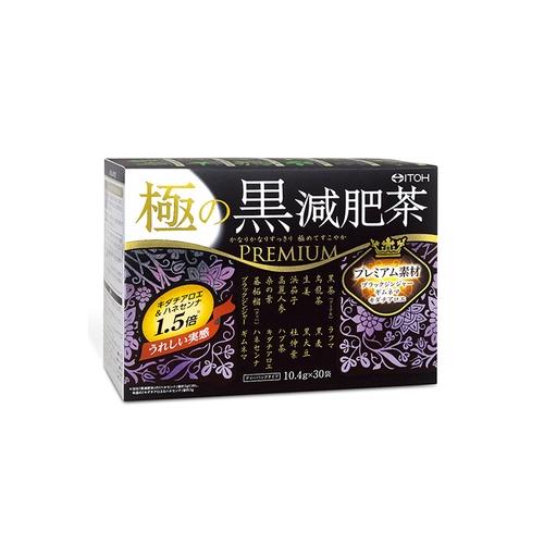 【TAKEYAスマイル便 対象品】井藤漢方極の黒減肥茶30点