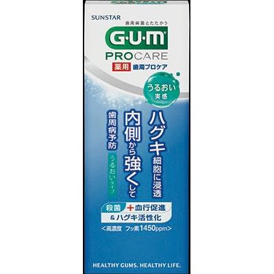 ガム歯周プロケア ペーストうるおいタイプ48G