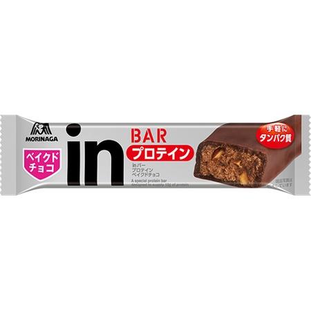 【TAKEYAスマイル便 対象品】森永製菓株式会社inバープロテインベイクドチョコ35g