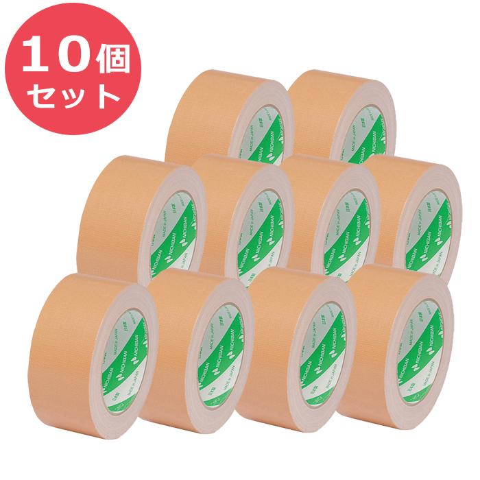 ニチバン 布粘着テープ 50mm×25m×10個セット NO.123 布テープ ガムテープ NICHIBAN