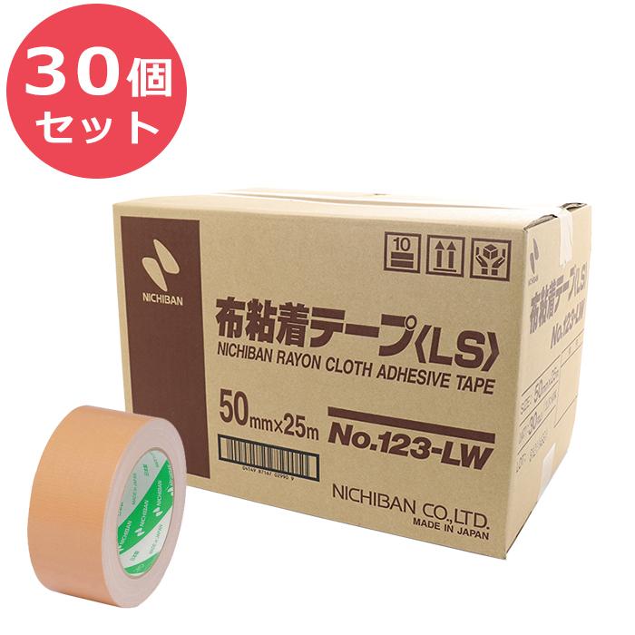 ニチバン 布粘着テープ 50mm×25m×30個セット NO.123 布テープ ガムテープ NICHIBAN