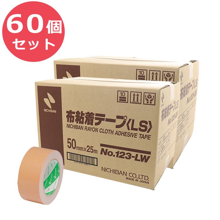 ニチバン 布粘着テープ 50mm×25m×60個セット NO.123 布テープ ガムテープ NICHIBAN