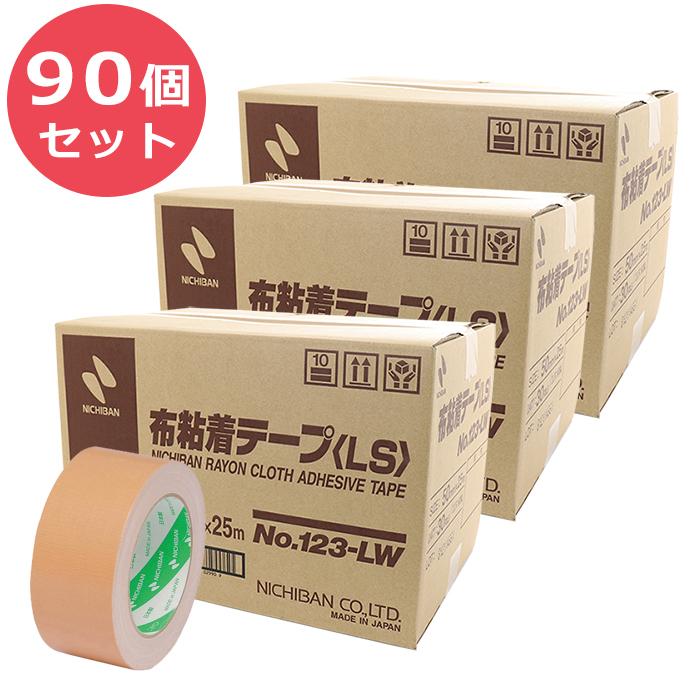 ニチバン 布粘着テープ 50mm×25m×90個セット NO.123 布テープ ガムテープ NICHIBAN
