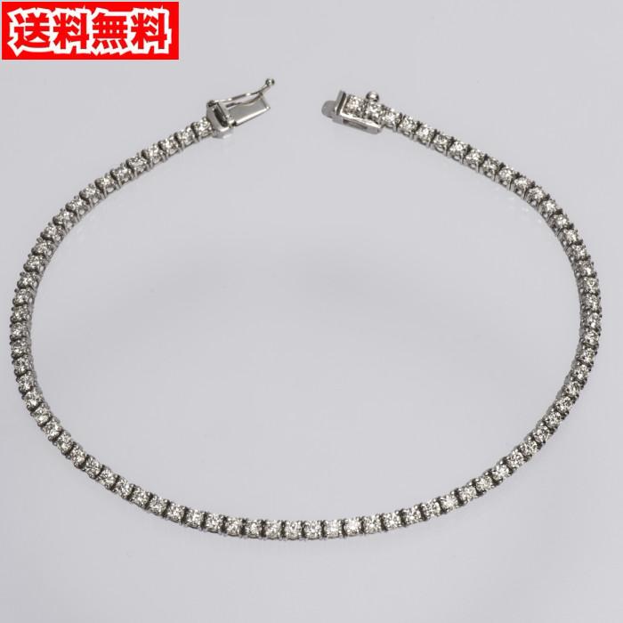 【送料無料!】Pt850 ダイヤモンド テニスブレスレット トータル2.00ct 1806362001