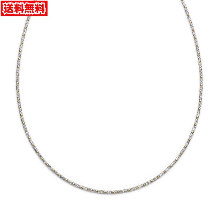 K18/K18WGネックレス45cm1170-0494-00