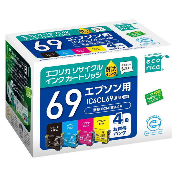 エコリカリサイクルインクカートリッジECI-E69-4P4色パック【EPSON/エプソンIC4CL69互換品】