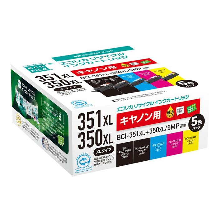 エコリカリサイクルインクカートリッジECI-C351XL-5P5色パック(大容量【CANON/キヤノンBCI-351XL+350XL/5MP互換品】