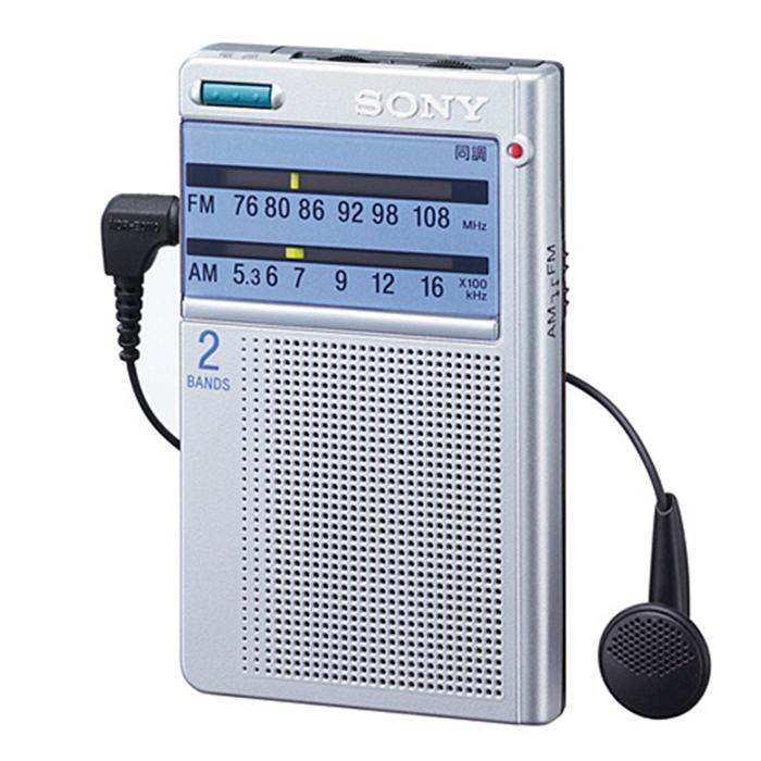 ソニーICF-T46SFM/AMポケッタブルラジオ【SONYICF-T46S】