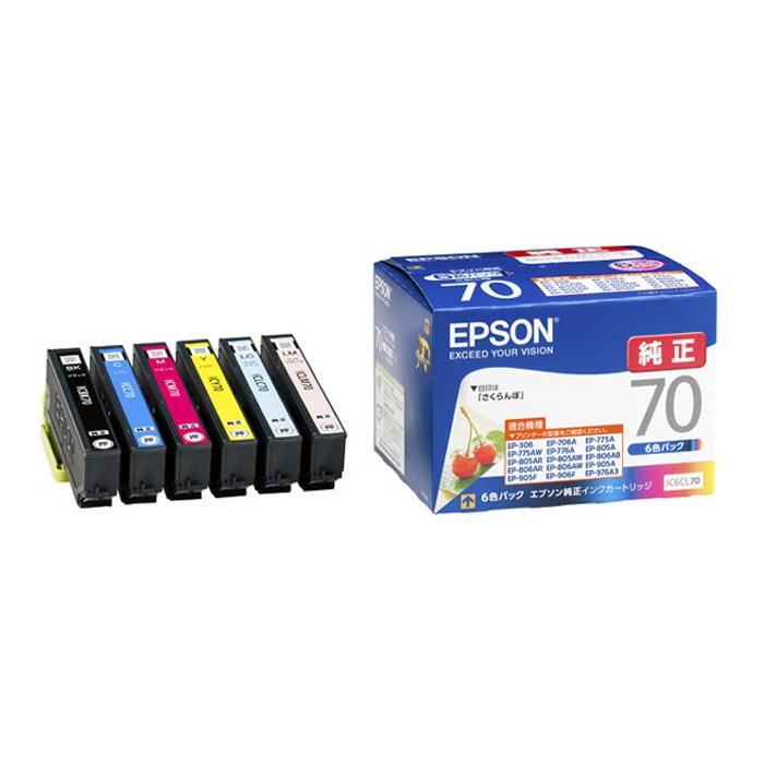 セイコーエプソン/EPSONインクカートリッジIC6CL706色パック